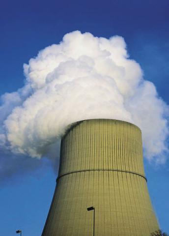 Autorizzazione unica ambientale AUA
