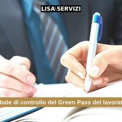 Verbale di controllo del Green Pass del lavoratore